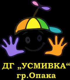 ДГ УСМИВКА